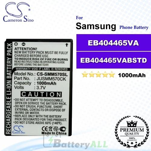 CS-SMM570SL For Samsung Phone Battery Model EB404465VA / EB404465VABSTD / EB404465VU
