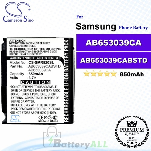 CS-SMR520SL For Samsung Phone Battery Model AB653039CA / AB653039CABSTD