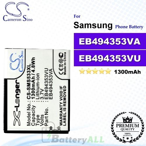 CS-SMS533XL For Samsung Phone Battery Model EB494353VU / EB494353VA