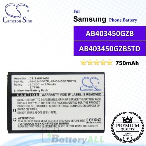 CS-SMU540SL For Samsung Phone Battery Model AB403450GZ / AB403450GZB / AB403450GZBSTD