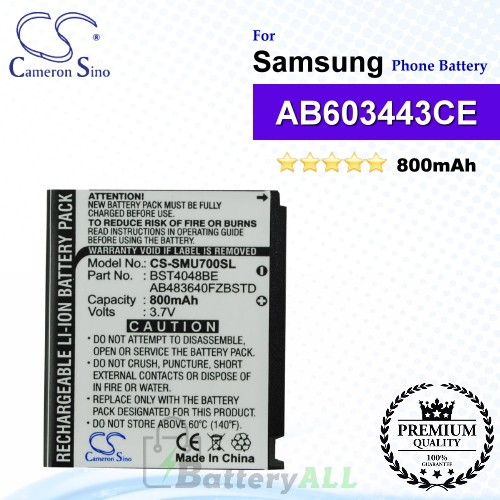 CS-SMU700SL For Samsung Phone Battery Model AB483640CU / AB603443CE / AB603443CUCSTD