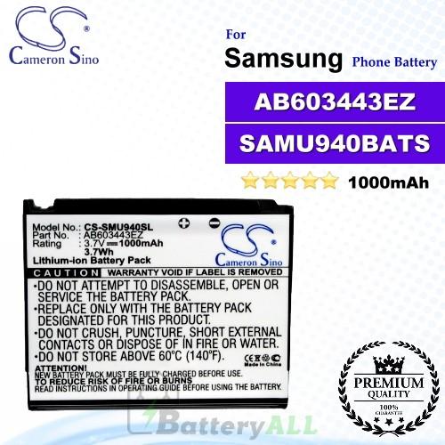 CS-SMU940SL For Samsung Phone Battery Model AB603443EZ / SAMU940BATS