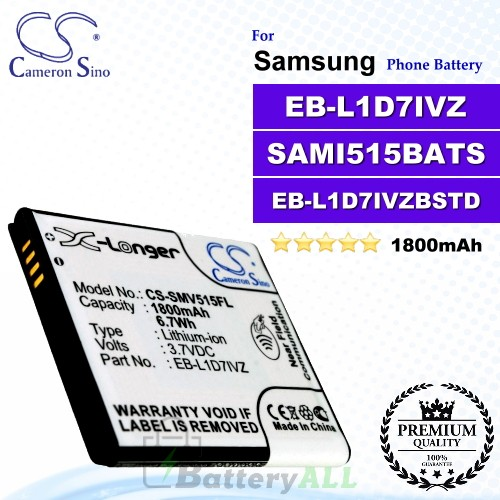 CS-SMV515FL For Samsung Phone Battery Model EB-L1D7IVZ / EB-L1D7IVZBSTD / SAMI515BATS