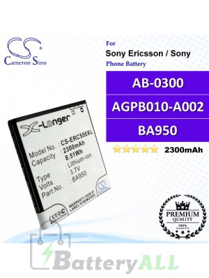 CS-ERC550XL For Sony Ericsson / Sony Phone Battery Model AB-0300 / AGPB010-A002 / BA950