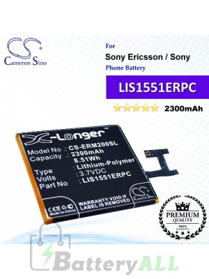 CS-ERM200SL For Sony Ericsson / Sony Phone Battery Model LIS1551ERPC