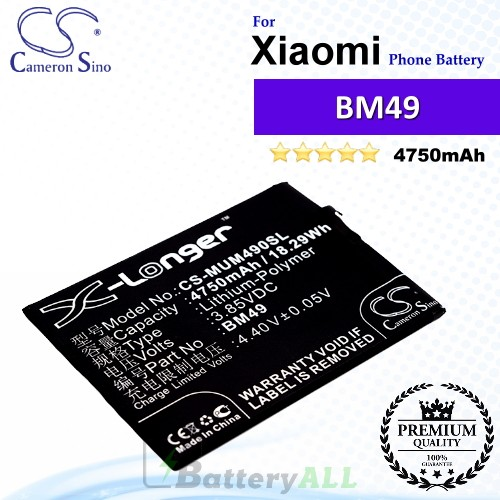 CS-MUM490SL For Xiaomi Phone Battery Model BM49