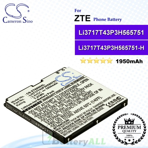 CS-ZTN860XL For ZTE Phone Battery Model Li3717T43P3H565751 / Li3717T43P3H565751-H