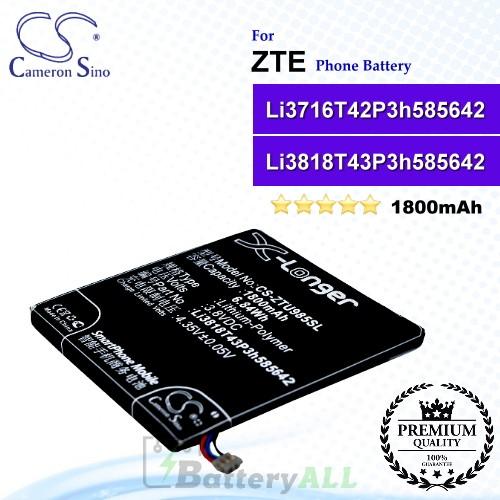 CS-ZTU985SL For ZTE Phone Battery Model Li3818T43P3h585642 / Li3716T42P3h585642