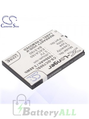 CS Battery for Dopod C720W / HTC Cavalier / HTC XDA Cosmo Battery PHO-DC700SL