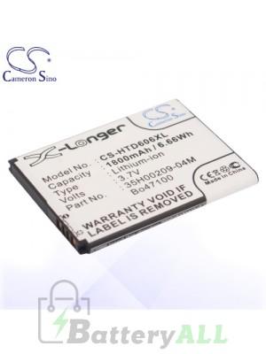 CS Battery for HTC 35H00209-04M / 35H00209-25M / BO47100 Battery PHO-HTD606XL