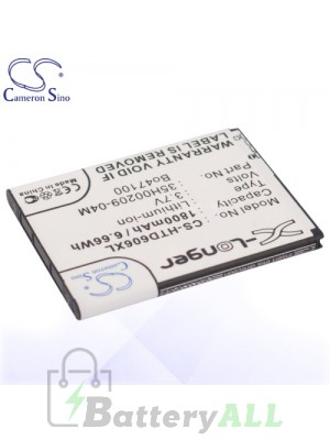CS Battery for HTC CP3 / T326e / Desire 326 / Desire 326G Battery PHO-HTD606XL