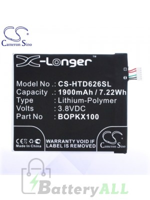 CS Battery for HTC Desire 626G / 626n / 626s / 626t / 626w Battery PHO-HTD626SL