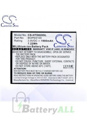 CS Battery for HTC 53264031 / B0PE6100 / BOPE6100 / HTC D820 Battery PHO-HTD820SL