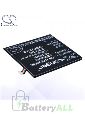 CS Battery for HTC Desire D828X / Desire E9 / E9pt / E9px / E9st Battery PHO-HTE900SL