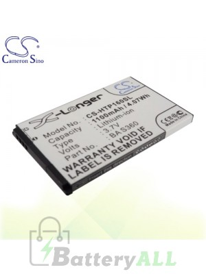CS Battery for HTC Tatto / HTC Topaz / HTC Topaz 100 / Topaz 210 Battery PHO-HTP160SL