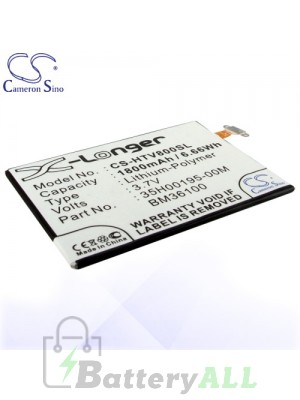 CS Battery for HTC 35H00195-00M / BM36100 / HTC One VX Battery PHO-HTV800SL