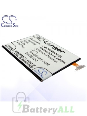 CS Battery for HTC PM36100 / HTC Totem C2 / HTC V8 Battery PHO-HTV800SL