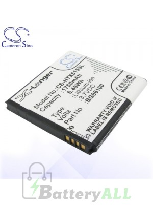 CS Battery for HTC 35H00164-00M / 35H00166-00M / 35H00166-03M Battery PHO-HTX515SL