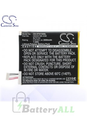 CS Battery for HTC 35H00188-00M / 35H00188-00P / 35H00191-00M Battery PHO-HTX720SL
