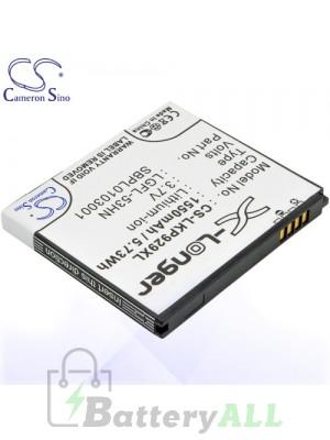CS Battery for LG C729 / Doubleplay / G2X / Optimus 2X / Optimus 3D Battery PHO-LKP929XL