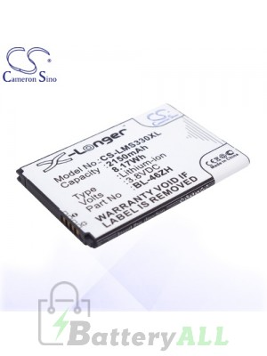 CS Battery for LG BL-46ZH / EAC63079701 / LG AS330 / AS375 / K89 Battery PHO-LMS330XL