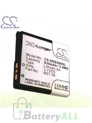 CS Battery for Sony Ericsson Xperia X10 X10a mini Pro / X10i mini Battery PHO-ERS500SL