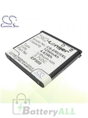 CS Battery for Sony Ericsson U5i Cosmic / U5i Vivaz / U8 / U8i / W8a Battery PHO-ERU5XL