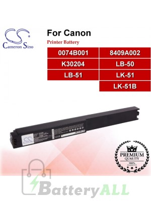 CS-LB51 For Canon Printer Battery Model 0074B001 / 8409A002 / K30204 / LB-50 / LB-51 / LK-51 / LK-51B