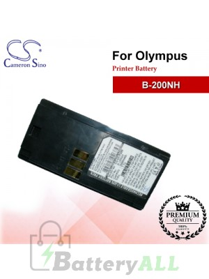 CS-OCP200 For Olympus Printer Battery Model B-200NH