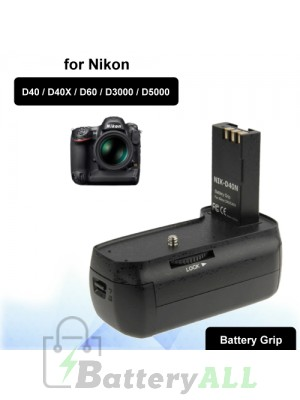 Camera Battery Grip for Nikon D40 / D40X / D60 / D3000 / D5000 S-DBG-0109