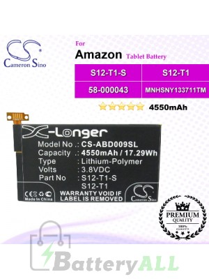CS-ABD009SL For Amazon Tablet Battery Model 26S1004-A / 58-000043 / MNHSNY133711TM / S12-T1 / S12-T1-L / S12-T1-S