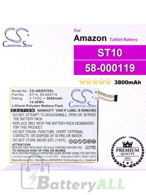 CS-ABD870SL For Amazon Tablet Battery Model 58-000119 / ST10 / ST10A