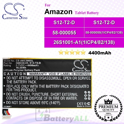 CS-AKC500SL For Amazon Tablet Battery Model 26S1001-A1(1ICP4/82/138) / 26S1005 / 26S1005-S / 58-000055 / 58-000055(1ICP4/82/138) / S12-T2-D