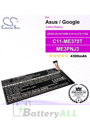 CS-AME301SL For Asus Tablet Battery Model 0B200-00120100M-A1A1A-219-17QE / C11-ME370T / ME3PNJ3