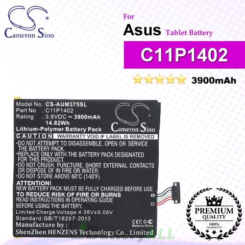 CS-AUM375SL For Asus Tablet Battery Model C11P1402
