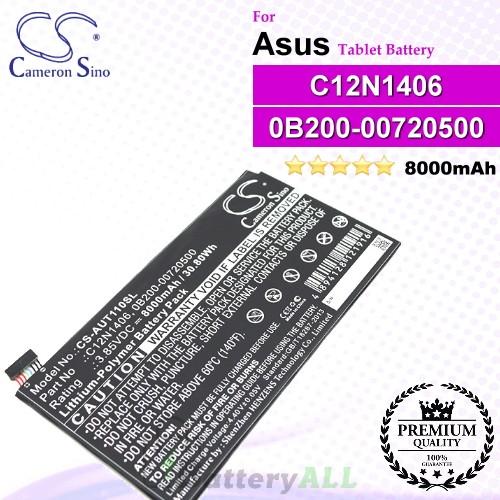 CS-AUT110SL For Asus Tablet Battery Model 0B200-00720500 / C12N1406