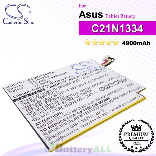 CS-AUT200SL For Asus Tablet Battery Model C21N1334