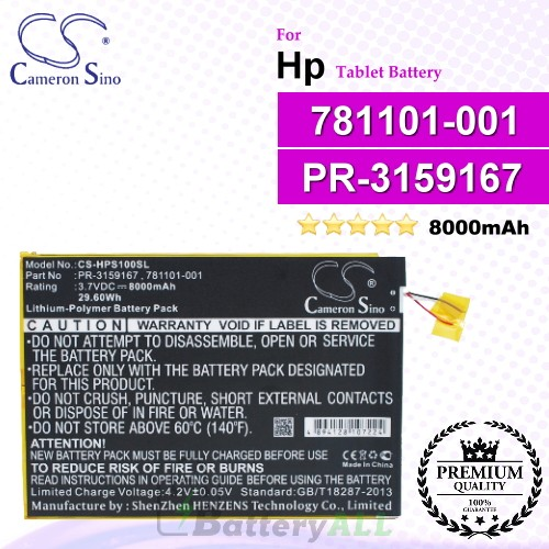 CS-HPS100SL For HP Tablet Battery Model 781101-001 / PR-3159167