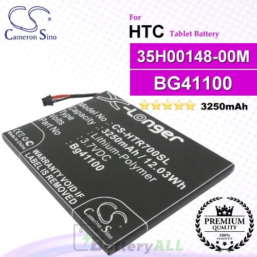 CS-HTR700SL For HTC Tablet Battery Model BG41100 / 35H00148-00M