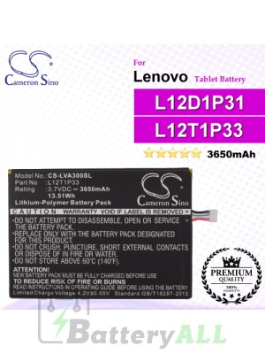 CS-LVA300SL For Lenovo Tablet Battery Model L12D1P31 / L12T1P33