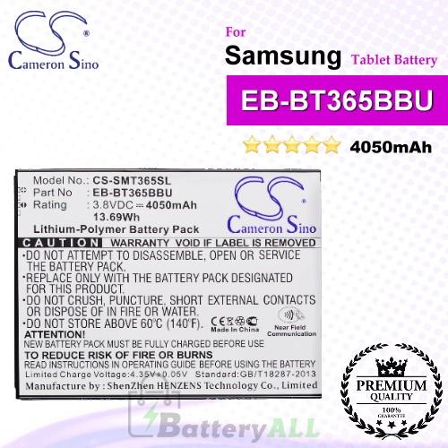 CS-SMT365SL For Samsung Tablet Battery Model EB-BT365BBC / EB-BT365BBU / EB-BT365BBUBUS / GH43-04317A