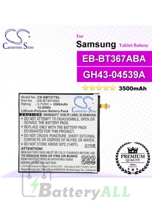 CS-SMT377SL For Samsung Tablet Battery Model EB-BT367ABA / GH43-04539A