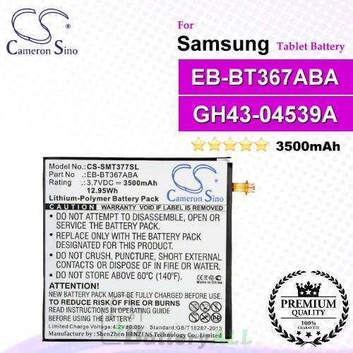 CS-SMT377SL For Samsung Tablet Battery Model EB-BT367ABA / GH43-04539A