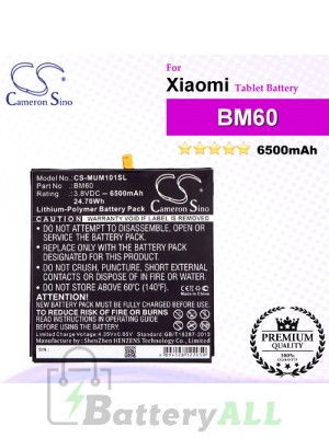 CS-MUM101SL For Xiaomi Tablet Battery Model BM60