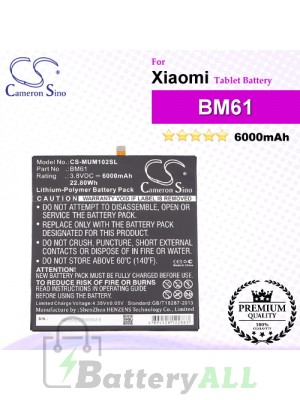 CS-MUM102SL For Xiaomi Tablet Battery Model BM61